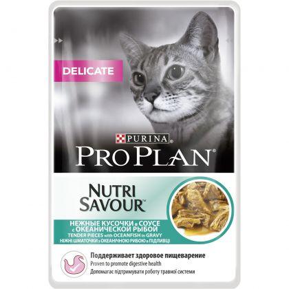 Hrana umeda pentru pisici, Pro Plan Delicate Nutrisavour cu Peste Oceanic, 85 g