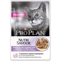 Hrana umeda pentru pisici, Pro Plan Delicate Nutrisavour cu Curcan, 85 g