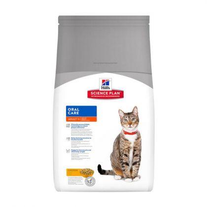 Hrana uscata pentru pisici Hill's SP Feline Adult Oral Care cu Pui, 1.5 Kg