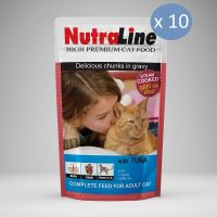 10 x Plic Nutraline Classic Ton, 100 g