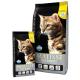 Hrana uscata pentru pisici Matisse Original Neutered, 10 Kg