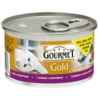 Hrana umeda pentru pisici Gourmet Gold Savoury Cake cu Miel si Fasole verde, 85g