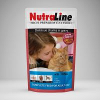 Hrana pisici Plic Nutraline Classic Ton, 100 g